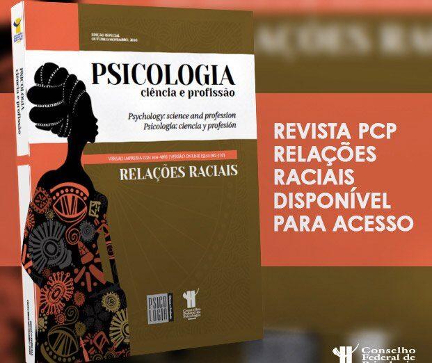 Revista PCP